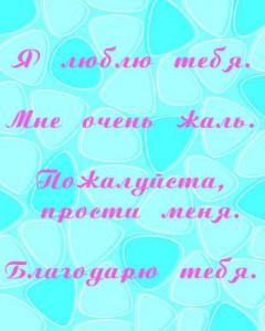 1247570190_1674_FT6290_